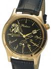 Мужские наручные часы «Пушкин» AN-47850.534 весом 49.5 г