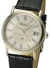 Мужские наручные часы «Нептун» AN-53540.221 весом 23.2 г