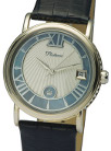 Мужские наручные часы «Нептун» AN-53540.620 весом 23.2 г