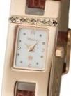 Женские наручные часы «Северное Сияние» AN-91455.306 весом 10 г